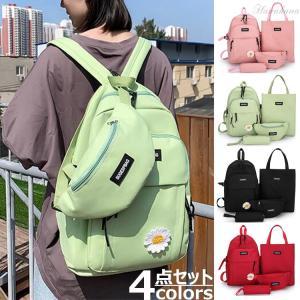 リュック リュックサック バッグ レディース 鞄 かばん 大容量 背負いバッグ 通気 軽量 4点セッ...