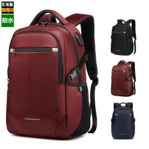 リュックサック リュック メンズ レディース バッグ かばん PCバッグ パソコン収納 大容量 USB充電 ビジネスバッグ 防水 疲れにくい設計|8787-store