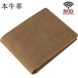財布 メンズ 二つ折り 本革 牛革 RFIDスキミング防止 大容量 カード入れ お札入れ 軽量 コンパクト|8787-store