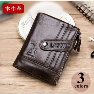 財布 メンズ 二つ折財布 本革 牛革 コンパクト お札入れ 小銭入れ カード入れ 大容量 スキミング防止 コーヒー色 ブラック ブラウン|8787-store