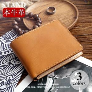 財布 メンズ 二つ折り 本革 牛革ラウンドファスナー大容量 カード入れ お札入れ 軽量 コンパクト ブラウン ブラック コーヒー色|8787-store