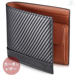 財布 メンズ 二つ折 カーボンレザー 小銭入れ カード入れ お札入れ 軽量 コンパクト ブラック|8787-store