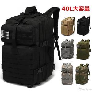 リュックサック リュック メンズリュック ビジネスリュック バッグ かばん  大容量 旅行 登山 キ...