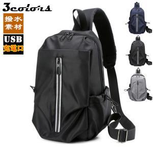 ボディバッグ バッグ メンズバッグ 防水 軽量 光反射 通気 USB充電 かばん 手提げ 肩掛け 大容量 通勤 旅行 出張 男性 アウトドア|8787-store