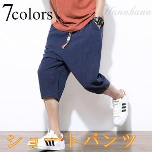 チノパン メンズ ハーフパンツ ショートパンツ 7分ズボン 夏物 半ズボン 短パン ショートパン カジュアル 7色選択可能 8787-store