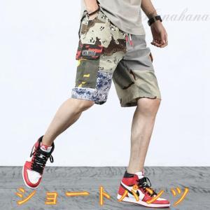 チノパン 5分ズボン 迷彩 メンズ ハーフパンツ ショートパンツ 夏物 半ズボン 短パン ショートパン カジュアル  8787-store