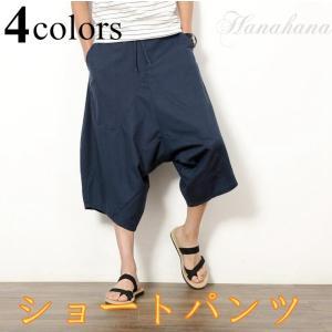 チノパン 7分ズボン メンズ ハーフパンツ ショートパンツ 夏物 半ズボン 短パン ショートパン カジュアル ブラック ワインレッド ネイビー コーヒー色 8787-store
