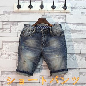 チノパン 5分ズボン メンズ ハーフパンツ ショートパンツ 夏物 半ズボン 短パン ショートパン カジュアル デニム 8787-store