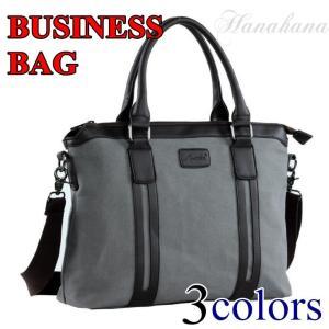 ブリーフケース メンズバッグ ビジネスバッグ 紳士鞄 手提げ 2way ショルダーバッグ 通勤 出張 大容量 A4書類 14PC対応 3色選択可能|8787-store