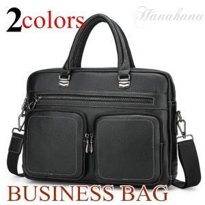 ブリーフケース メンズバッグ 手提げ ビジネスバッグ ショルダーバッグ 紳士鞄 手提げ PU革 通勤 出張 大容量 A4書類 PC対応 2色選択可能|8787-store