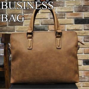 ブリーフケース メンズバッグ 手提げ パソコンバッグ ビジネスバッグ 紳士鞄 手提げ PU革 通勤 出張 大容量 A4書類 PC対応|8787-store
