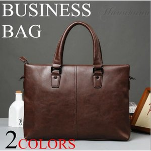 ブリーフケース メンズバッグ 横型 手提げ ビジネスバッグ ショルダーバッグ 紳士鞄 手提げ PU革 通勤 出張 大容量 A4書類 PC対応 2色選択可能|8787-store