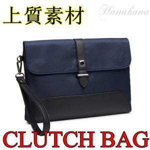 クラッチバッグ メンズバッグ ナイロン素材 持ち手付き セカンドバッグ レザーバッグ コンパクト パーティー 結婚式 彼氏 父の日 軽量|8787-store