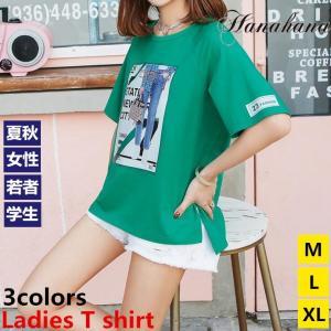 レディースファッション トップス Tシャツ ヒップホップ B系 ストリート系 定番ロゴ ユニセックス ストリート系女子|8787-store