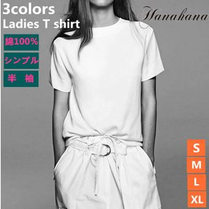 カットソー 半袖 Tシャツ レディース 綿100% 春 夏 ゆったり トップス シンプル 上品感 大人さ ファッション プチギフト ポイント消化|8787-store