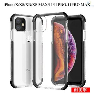 iPhoneX/XS/XR/XS MAX/11/11PRO/11PRO MAXクリア 耐衝撃 透明 ソフト TPU 耐久 シリコン アイフォンケース 超軽量 薄型 防塵 Qi充電対応 8787-store
