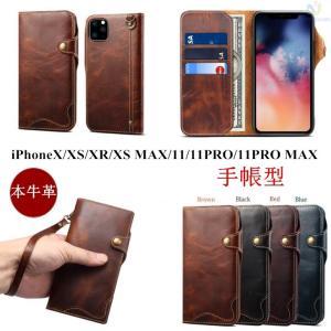 iPhoneケース 手帳型 スマホカバー 本革 牛革 多機能 カード入れ お札入れ スタンドiPhoneX/XS/XR/XS MAX/11/11PRO/11PRO MAX 8787-store