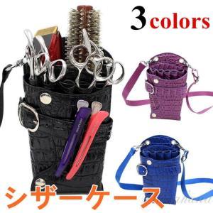 【商品詳細】  ◆素  材:高級PU革  ◆カラー:ブラック、ブルー、パープル  ◆サイズ:ヨコ10...