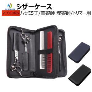 【商品詳細】  ◆素  材:高級PU革  ◆カラー:ブラック、ダークブルー  ◆サイズ:ヨコ13cm...
