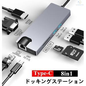 8in1 mac USB C ハブ 4K HDMI出力VGAコンバーターポート LANポート USB...