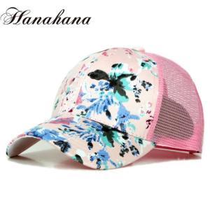 帽子 キャップ レディース 花モチーフ UVカット 夏物 野球帽 サイズ調整式 日よけ つば 紫外線対策 ランニング スポーツ 男女兼用 4色 夏用 8787-store