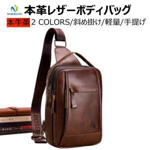 メンズ ボディバッグ バッグ ミニショルダー 本革レザー 斜め掛け 軽量 手提げ 小物収納バッグ お出かけ 牛革 ブラウン系 3way|8787-store