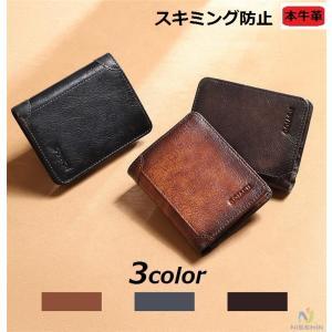 三つ折り財布 財布 メンズ三つ折 さいふ メンズ財布 本革 牛革 スキミング防止 コンパクト 軽量 サイフ お札 カード 送料無料 ポイント消化|8787-store
