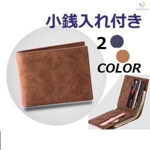 コンパクト 二つ折り 財布 メンズ コインケース カジュアル シンプル 定番 大人 男前 人気|8787-store