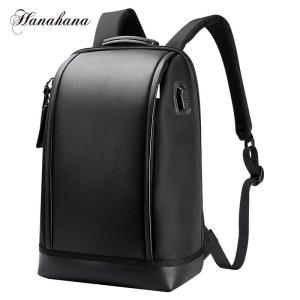 ビジネスリュック メンズ リュックサック ビジネスバッグ 防水 大容量 バックパック 通学 通勤 出張 旅行 デイパック キャリーサポーター USB充電|8787-store