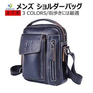 ショルダーバッグ メンズバッグ メンズショルダー 本革バッグ 柔らかい素材 4色 斜めがけ レザーバッグ|8787-store