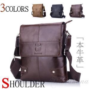 ショルダーバッグ メンズバッグ メンズショルダー 牛革バッグ 柔らかい素材 斜めがけ レザーバッグ 軽量 2色|8787-store