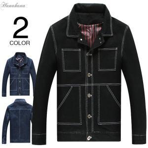 デニムジャケット メンズ Gジャン ジャンパー 大きいサイズ ジャケット デニム アウター お洒脱 秋物 ファッション 2018 秋冬|8787-store