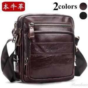 ショルダーバッグ メンズ 本革 ビジネスバッグ メッセンジャーバッグ メンズバッグ 牛革 カジュアル バッグ 斜めがけ バッグ 鞄 メンズ鞄 斜めがけ おしゃれ|8787-store