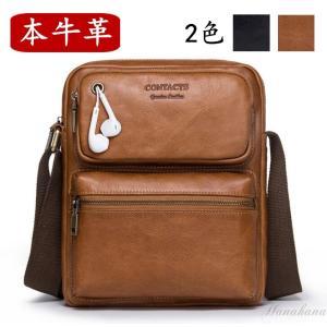 バッグ ショルダーバッグ メンズ 本革 ビジネスバッグ メッセンジャーバッグ 牛革 カジュアル  斜めがけ バッグ メンズ鞄 おしゃれ|8787-store