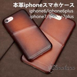 スマホケース   iPhone6 iPhone6s iPhone6Plus iPhone7  iPhone7Plusケース  スマホカバー  携帯ケース 本革ケース  革手作り カードポケット|8787-store