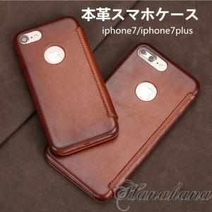 スマホケース iPhone7/7Plus 手帳型本革  手帳型スマホケース レザー  手帳型ケース レザー ベルトなし|8787-store