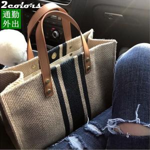 ハンドバッグ ショルダーバッグ バッグ かばん 大容量 2way カジュアル OL レディース 女性  ショッピング 通勤 外出 上品 プレゼント|8787-store