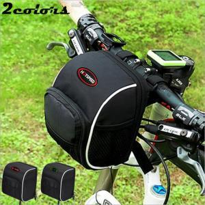 フロントバッグ 軽量 サイクリングバッグ 自転車用バッグ ハンドルバーバッグ フレームバッグ 防水 小物を収納 バイクバッグ レインカバー付き 8787-store