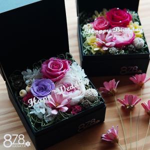 プリザーブドフラワー/Jewelry Box 6色から選べる♪ ボックスフラワー 誕生日 花 レッド ピンク イエロー オレンジ