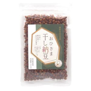 おひさま干し納豆 国産大豆 100g入 アミノ酸無添加|87da