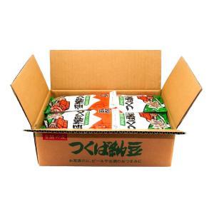 つくば納豆 天日干し 国産大豆 110g入×20個箱入り(計2200g)