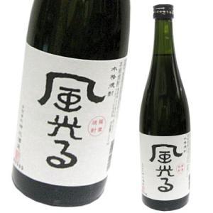 【焼酎】神川酒造 風光る(安納) 25度 720ml 芋焼酎★【秋冬限定品】|8848
