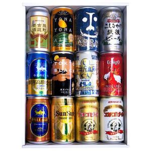 ビール 特撰ギフト こだわりクラフトビールギフト 12本セット数量限定 飲み比べギフト【北海道・沖縄 別途700円】 8848
