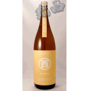 丸西酒造 丸西 純麦 1800ml|8848