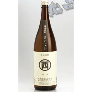 丸西酒造 丸西 黒麹 芋 1800ml|8848