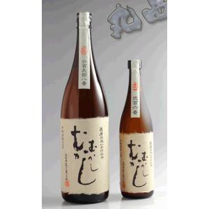 丸西酒造 むかしむかし 芋 1800ml|8848