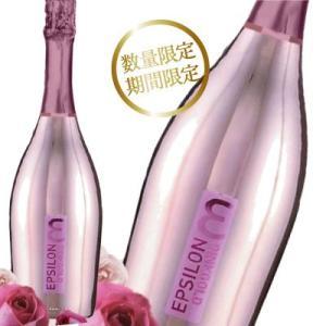【スパークリングワイン】<BR>スプマンテ・ロゼ・エクストラ・ドライ ロゼ 750ml ★|8848