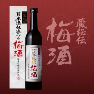 【梅酒】越後の蔵秘伝梅酒 500ml|8848