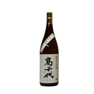 【日本酒】新潟 高千代酒造 高千代 純米大吟醸 壜燗生貯蔵 720ml【正規特約店】|8848