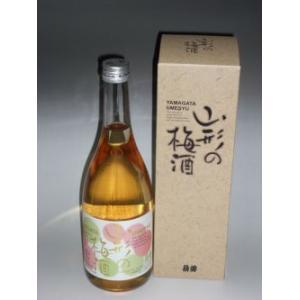 菊勇 梅酒 720ml 8848